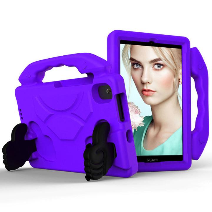 Детский чехол Galeo Thumbs Stand для Huawei Matepad T8 (KOBE2-W09A, KOBE2-L09A) Purple