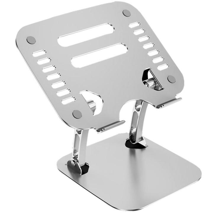 Подставка для ноутбука Galeo Aluminium Alloy Laptop Stand Silver