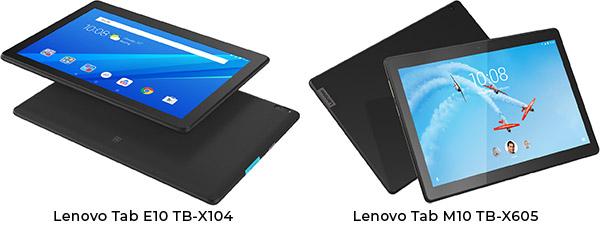 Lenovo Tab E10 и Tab M10